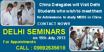 Delhi Seminars for MBBS in China
