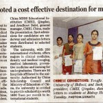 MBBS-in-China-Article-The-Hindu