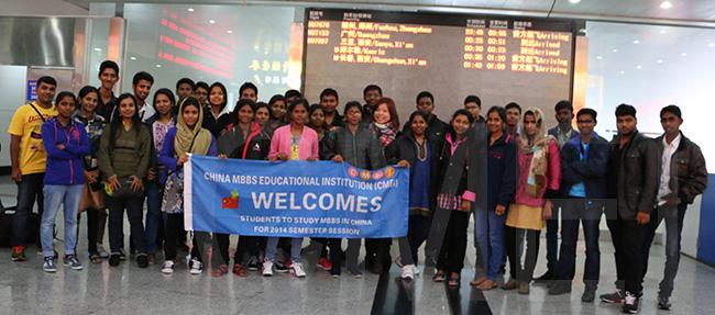 2104-batch-Indian-students-Shihezi-University