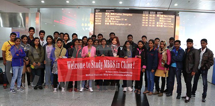 Study-MBBS-in-China-Shihezi-University