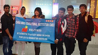 Graduate study abroad in china