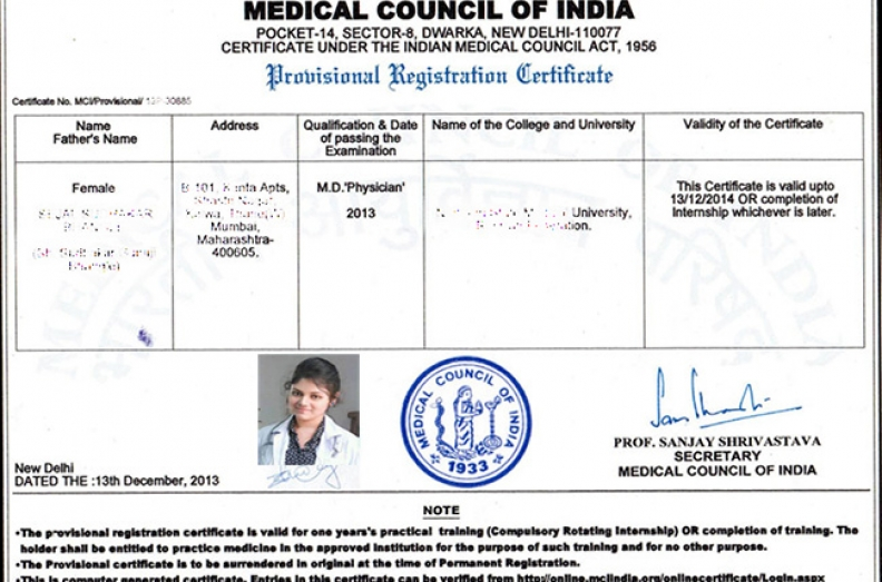Mbbs degree certificate sample choice image certificate for Office design rules of thumb